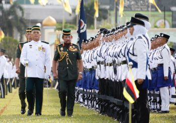 The 34th Brunei Darussalam National Day