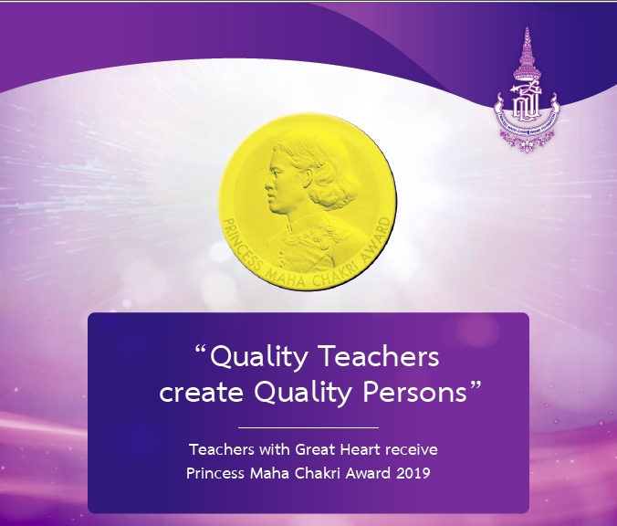 Teachers with Great Heart receive Princess Maha Chakri Award 2019