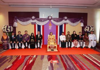 HRH Princess Maha Chakri Sirindhorn awarded eleven outstanding teachers from ASEAN and Timor Leste who change students' lives