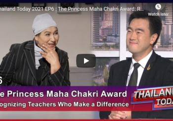 Assoc.Prof. Chawin Chantharasenawong, PhD., Deputy Manager for International Affairs Princess Maha Chakri Award