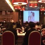 ประชุมปฐมนิเทศผู้ทรงคุณวุฒิผู้ทำหน้าที่พิจารณากลั่นกรองคัดเลือกครู