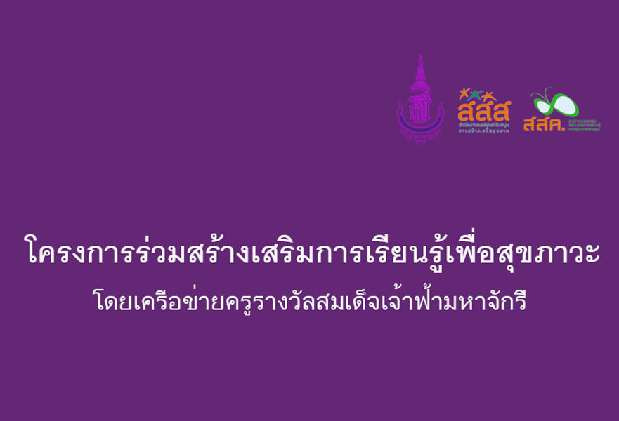 banner20160125-03pmca