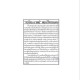 ครูไทย-มาเลย์ เปิดการสอนไร้พรมแดน นสพ.ไทยรัฐ วันที่ 3 มิ.ย.59