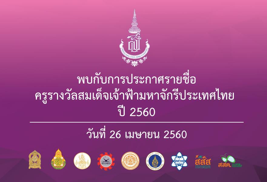 20170425-pmca011