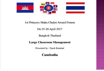 Show share 2017- Cambodia