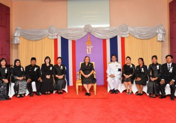 บรรยากาศพิธีพระราชทานรางวัลสมเด็จเจ้าฟ้ามหาจักรี ครั้งที่ 2 ปี 2560