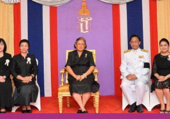 พิธีพระราชทานรางวัลสมเด็จเจ้าฟ้ามหาจักรี ครั้งที่ 2 ปี 2560