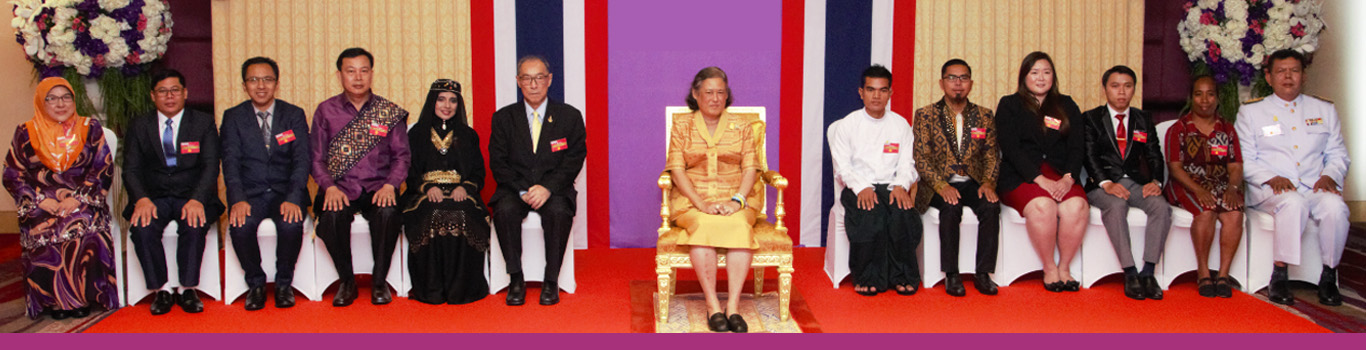 พิธีพระราชรางวัลสมเด็จเจ้าฟ้ามหาจักรี ครั้งที่ 3 ปี 2562