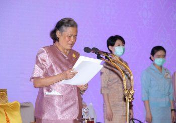 มูลนิธิรางวัลสมเด็จเจ้าฟ้ามหาจักรี จัดประชุมวิชาการรางวัลสมเด็จเจ้าฟ้ามหาจักรี ครั้งที่ 3 จาก 11 ประเทศ อาเซียนและติมอร์-เลสเต ด้วยระบบออนไลน์