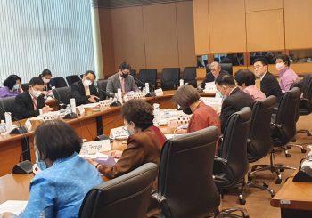 การประชุมคณะกรรมการกิจการต่างประเทศ มูลนิธิรางวัลสมเด็จเจ้าฟ้ามหาจักรี ครั้งที่ 1/2564